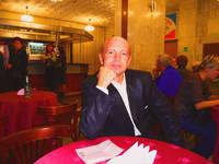 Герман Сергей Михайлович