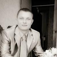 Базылюк Сергей Михайлович