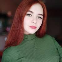 Григорьева Маргарита Александровна