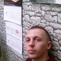 Глушко Алексей Викторович