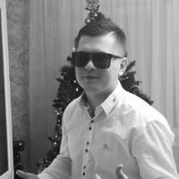 Коблев Руслан Асланович
