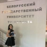 Кравченко Анастасия Витальевна