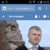 Дорош Иван Сергеевич