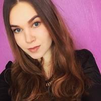Стерлигова Екатерина Николаевна