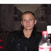 Бавтуто Денис Алексеевич