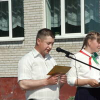 Казак Александр Николаевич