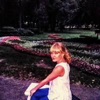 Лях Яна Александровна