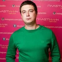 Кондрацкий Ульян Олегович