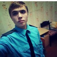 Харитончик Сергей Владимирович