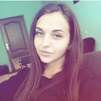 Леоха Марина Олеговна