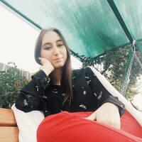 Козлова Валерия Денисовна
