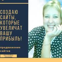 Васькович Татьяна