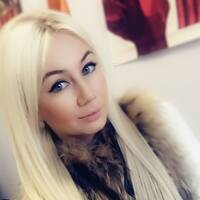 Ярошевич Екатерина Вячеславовна