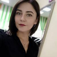 Тегина Валерия Юрьевна