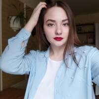 Ланскова Дарья Александровна