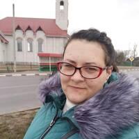 Учаева Алеся Александровна