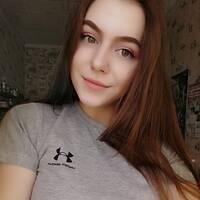 Трафимова Валерия Александровна