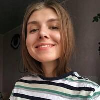 Митрофанова Софья Александровна