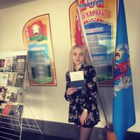 Радионик Ангелина Николаевна