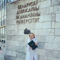 Бобарико Анна Валентиновна
