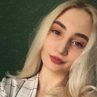 Клюшкина Дарья Сергеевна