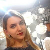 Богинская Виктория Игоревна