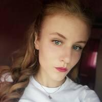 Дашкевич Анна Александровна