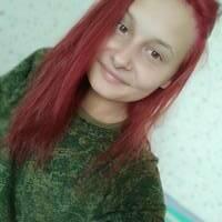 Бурко Таиса Викторовна