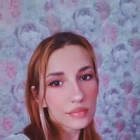 Койпаш Валерия Витальевна