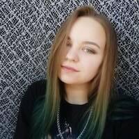 Пинчук Карина Григорьевна