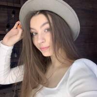 Юренко Ульяна Александровна