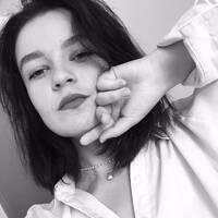 Рябцева Ульяна Александровна
