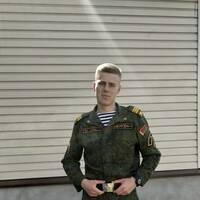 Бибик Дмитрий Александрович