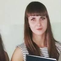 Козловская Юлия Валерьевна