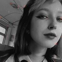 Ляленко Анастасия Александровна