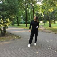 Мартыненко Милена Витальевна