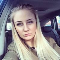 Носевич Анастасия Ивановна