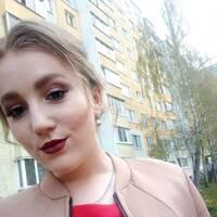 Войшнарович Анастасия Михайловна