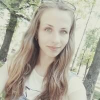 Хлуткова Вероника Игоревна