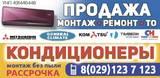 Чикишев А.В., ИП