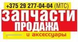 Скрипкин А.В., ИП