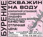 Гоняев Ю.А., ИП