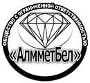 АлмметБел, ООО