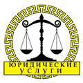 Клименков И.В., ИП